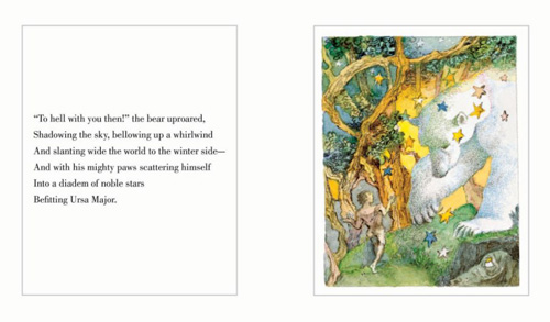 My brother's book - Maurice Sendak - via http://www.brainpickings.org
