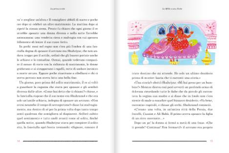 Le mille e una notte, Nadia Terranova, Christopher Corr - 2013, La Nuova Frontiera