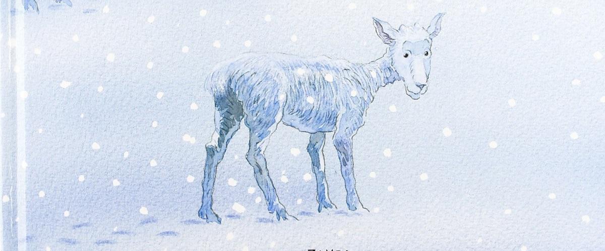 La piccola renna